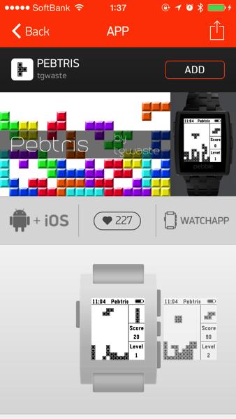 Pebble app watchapp 6